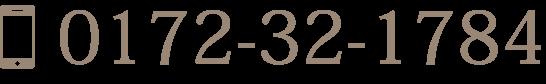 0172-32-1784