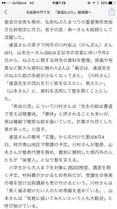 IMG_2369[1]